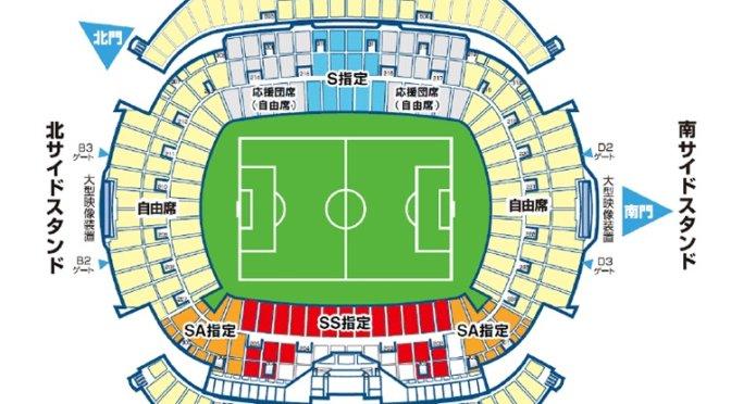 チケットぴあ 》 でサッカーの観覧チケットを購入する方法