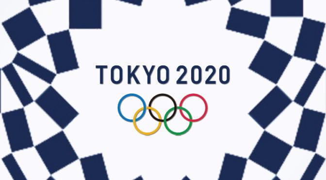 東京 2020 オリンピック 公式 チケット